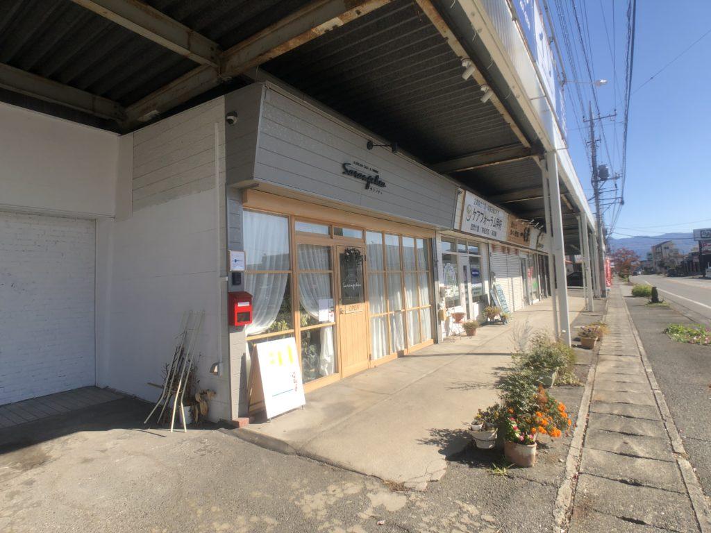 sarangchea shop