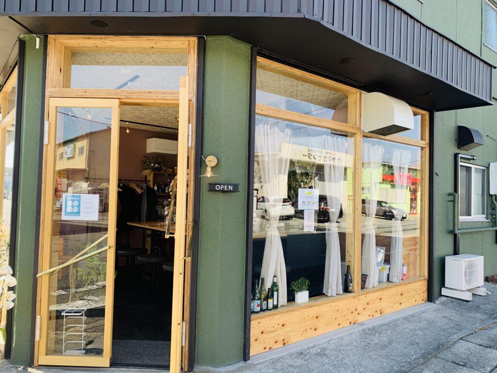 cafeMiroku(カフェ・ミロク)の入り口