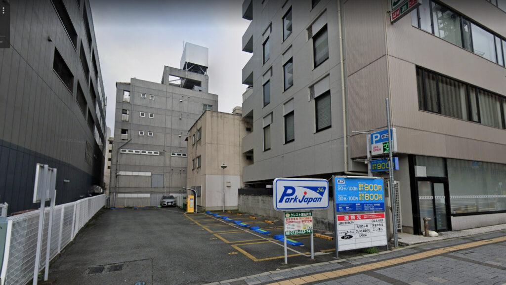 パークジャパン丸の内第5駐車場