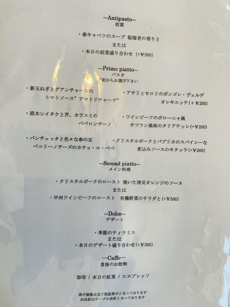 l'arca lunch menu