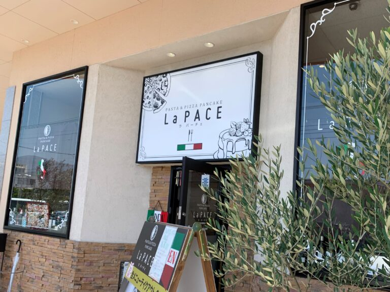 La PACE(ラパーチェ)看板